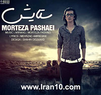 music of Morteza Pashaei on CD