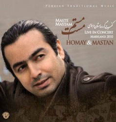 Mast CD by Parvaz Homay and the Mastan Group