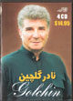Best of Nader Golchin on 4 CDs - &#1576;&#1607;&#1578;&#1585;&#1740;&#1606;&#1607;&#1575;&#1740; &#1606;&#1575;&#1584;&#1585; &#1711;&#1604;&#1670;&#1740;&#1606;