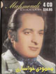 Best of Khansari on 4 CDs - &#1576;&#1607;&#1578;&#1585;&#1740;&#1606;&#1607;&#1575;&#1740; &#1582;&#1608;&#1575;&#1606;&#1587;&#1575;&#1585;&#1740;