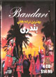 Best of Bandari songs on 4 CDs