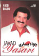 Best of Javad Yasari on 4 CDs