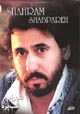 Best of Shahram Shabpareh on 4 CDs