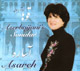 Asareh (CD) Azerbaijani Songs