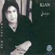 Kian - Marde Barani (CD) &#1605;&#1585;&#1583; &#1576;&#1575;&#1585;&#1575;&#1606;&#1740;