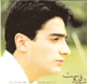 Homayoun Shajarian - Shoghe Doost (CD)