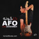 AFO New Album, Golkhooneh (CD)