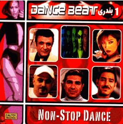 Dance Beat # 1 CD          OnSale