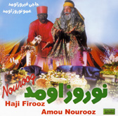Norouz Oumad (CD) Best of Norooz Songs