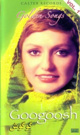 Googoosh Golden Songs on 4 CDs, Volume 1