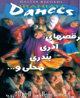 Best of Iranian Music Dance Songs on 4 CDs