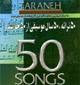 Fifty Songs of 50 Years on 4 Cds (Vol 1)