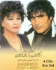 Best of Sousan & Aghasi on 4 CDs (TD)