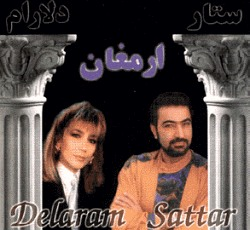 Armaghan CD by Delaram