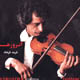 Farid Farjad Instrumental Violin (CD) An Roozha # 1