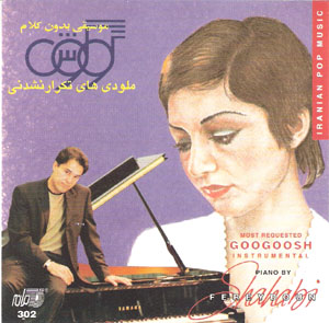 Googoosh songs melodies by piano (CD)