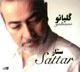 Sattar (Golbanoo CD)