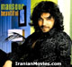Mansour - Beautiful (CD) قشنگه