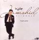 Jamshid ALimorad(CD)