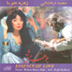 Zohreh Jooya (CD) Essence of Love