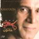 Ahmad Azad , Khatoon (CD) خاتون