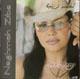 Naghmeh Ziba (Love Story Album)