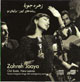 Zohreh Jooya, Old Roots & New Leaves (CD)