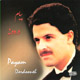 Payam - Dordooneh CD