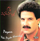 Payam - Asheghe ma sheh (CD)