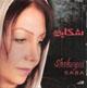 Saba, Shekayat Album (CD)