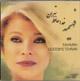 Fahimeh - Khodahafez Tehran (CD)