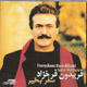 Fereydoun Farrokhzad - Safar be Kheir (CD)