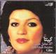 Gita - Age Eshgh Hamineh (CD)