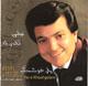 Abbas Ghaderi, Yar e Khoshgelam (CD)