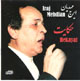 Iraj Mehdian Latest album, Hekayat (CD)