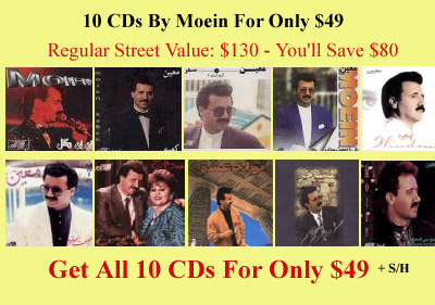 10 of the best CDs of Moein on Sale