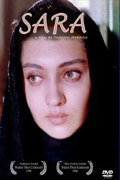 Sxs irani picture