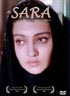 Sara, a film by Dariush Mehrjui (DVD)