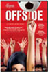 Offside (DVD) A film by Jafar Panahi