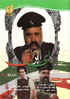 Ey Iran (DVD), Comedy w/Eng Subtitles