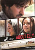 About Elly (DVD) with Eng Subtitles
