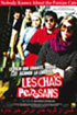 No One Knows About the Persian Cats (DVD)