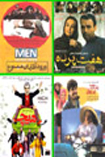 4 Comedy Films on 4 DVDs on Sale