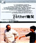 Father (DVD) ?????�