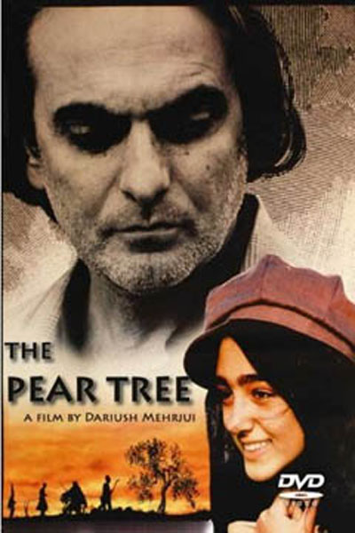 The Pear Tree (DVD) درخت گلابی