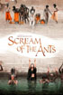 Scream of the Ants (DVD) فریاد مورچه &#1