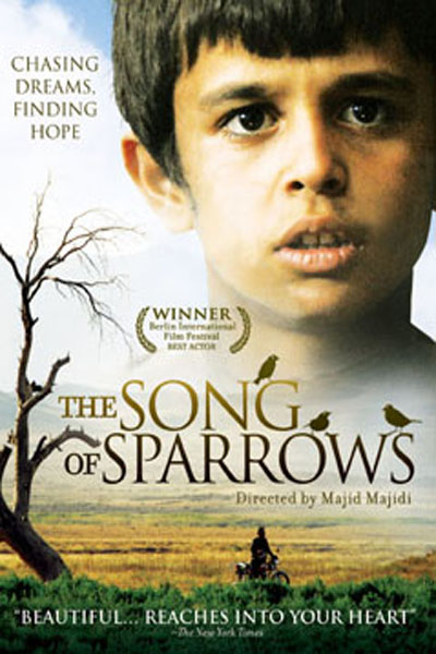 The song of Sparrows (DVD) آواز گنجشکها