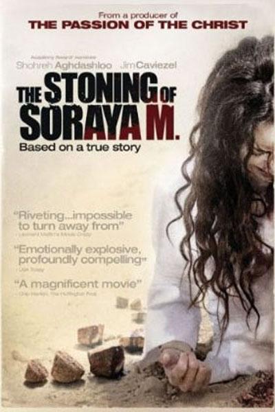 The Stoning of Soraya M (DVD)  سنگسار ثری&#157