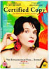 Certified Copy by Abbas Kiarostami (DVD)