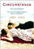 Circumstance Movie (DVD) شرایط